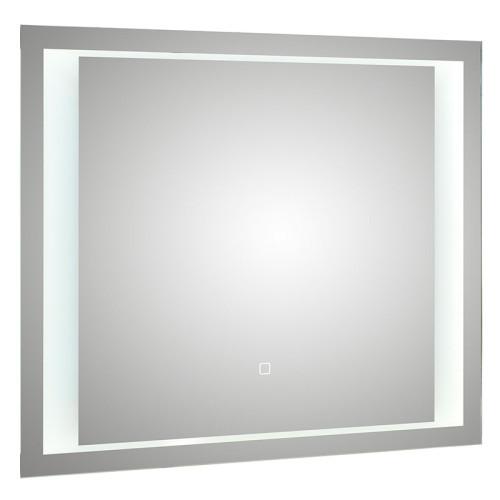Pelipal Neutrale Flächenspiegel S17 90 cm