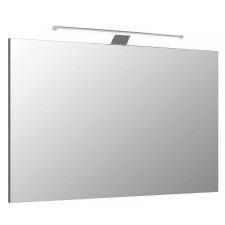 Pelipal Solitaire 6110 Flächenspiegel 1200 mm