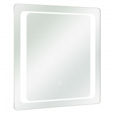 Pelipal Spiegel mit LED Flächenspiegel 70 cm