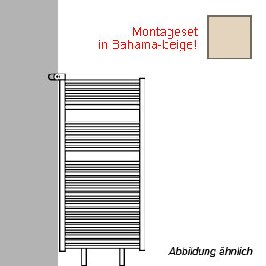 Montageart: als Raumteiler - inklusive Montageset in Bahama-beige