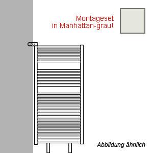 Montageart: als Raumteiler - inklusive Montageset in Manhattan-grau