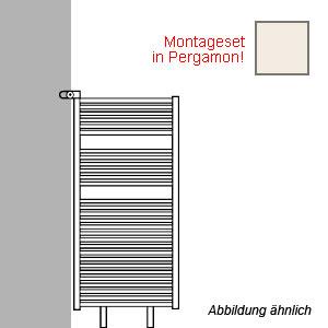 Montageart: als Raumteiler - inklusive Montageset in Pergamon