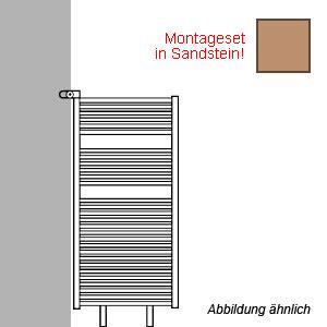 Montageart: als Raumteiler - inklusive Montageset in Sandstein